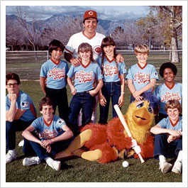 A Very Special Episode of The Baseball Bunch