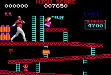 Donkey Kong: Get Dunn-ky